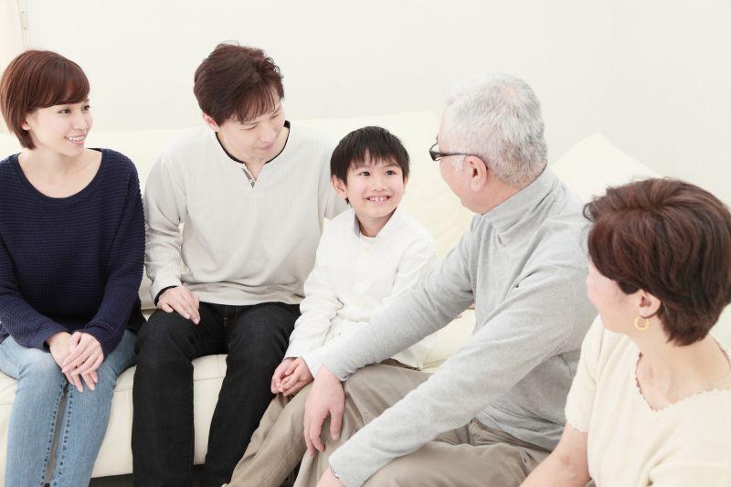 Những mẫu câu tiếng Anh giao tiếp về gia đình